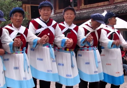 Cultura china. La cultura Naxi.