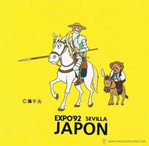 www.ceao.es