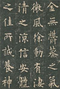 (10)Escritura regular