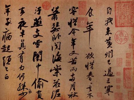 (11)Escritura cursiva