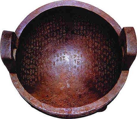 (5)Escritura en bronce