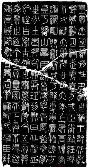 (7)Escritura sigilar menor