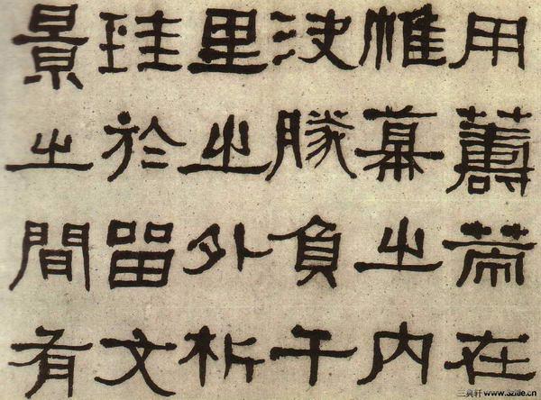 (8)Escritura de los escribas
