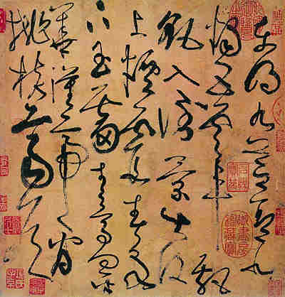 (9)Escritura de borrador