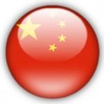 CEAO china