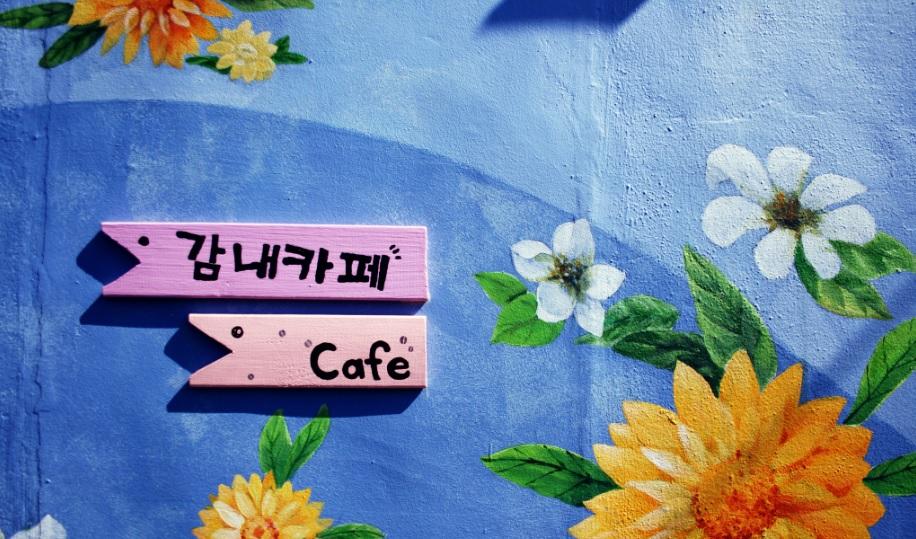 Curso de coreano sevilla