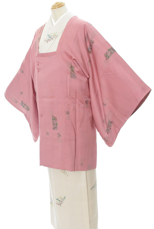 Michiyuki (Fuente: http://img05.shop-pro.jp/PA01015/130/product/50418500.jpg)