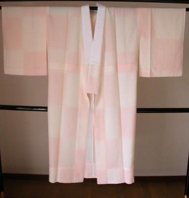 (Fuente: http://www.kimono-bito.com/z-31030tp/data/0132/000970-c99.jpg)