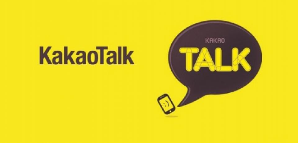 KakaoTalk, el WhatsApp coreano