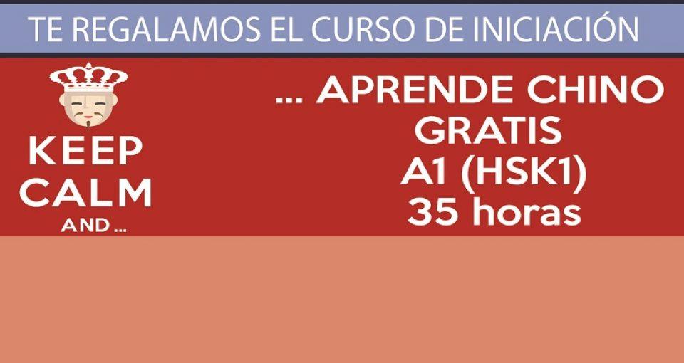 Chino 1 gratis en Sevilla