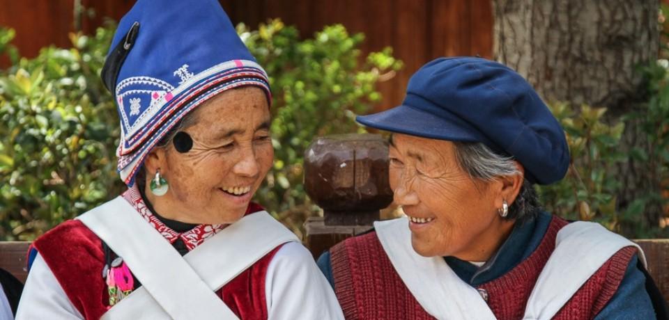 La cultura Naxi