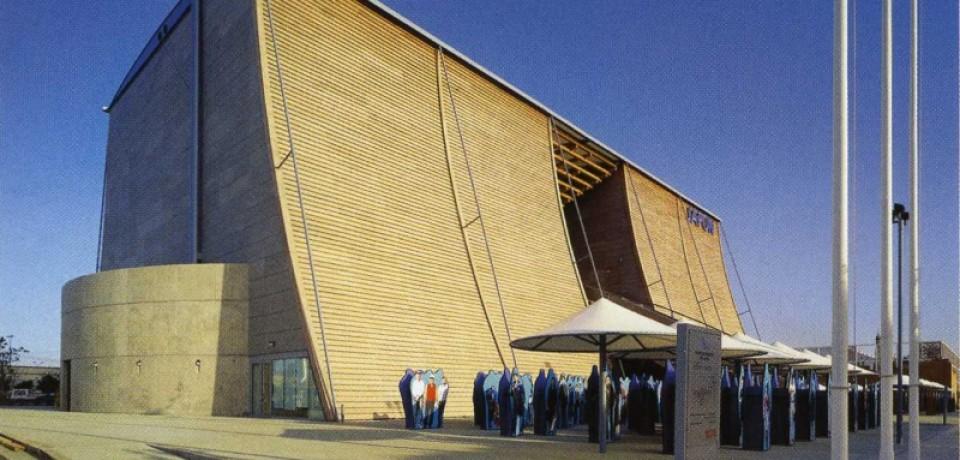 Expo 92. Vestigios de Japón