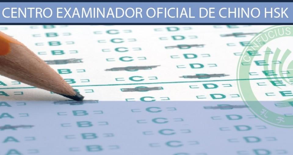 Examen oficial de chino HSK