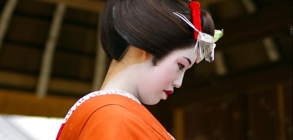 Kioto,  el mundo de la flor y el sauce