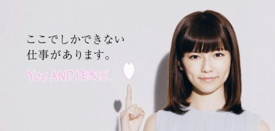 El movimiento Idol en Japón