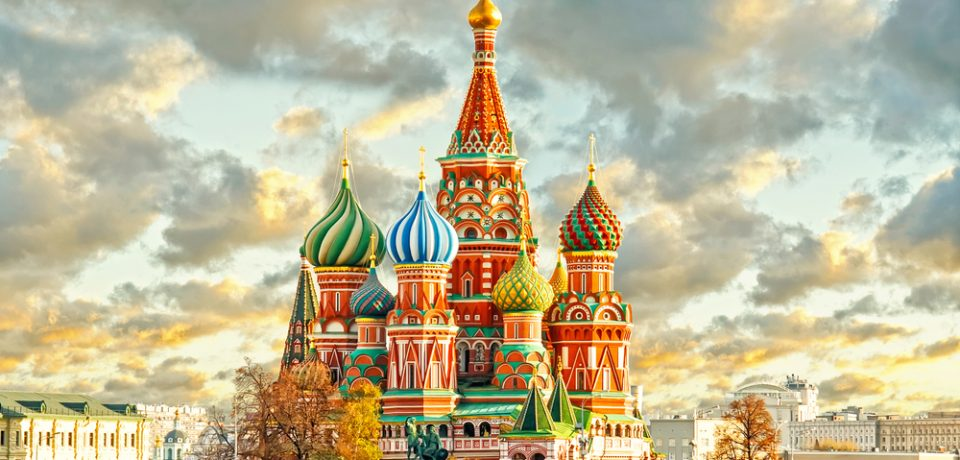 Ruso intensivo verano 2021