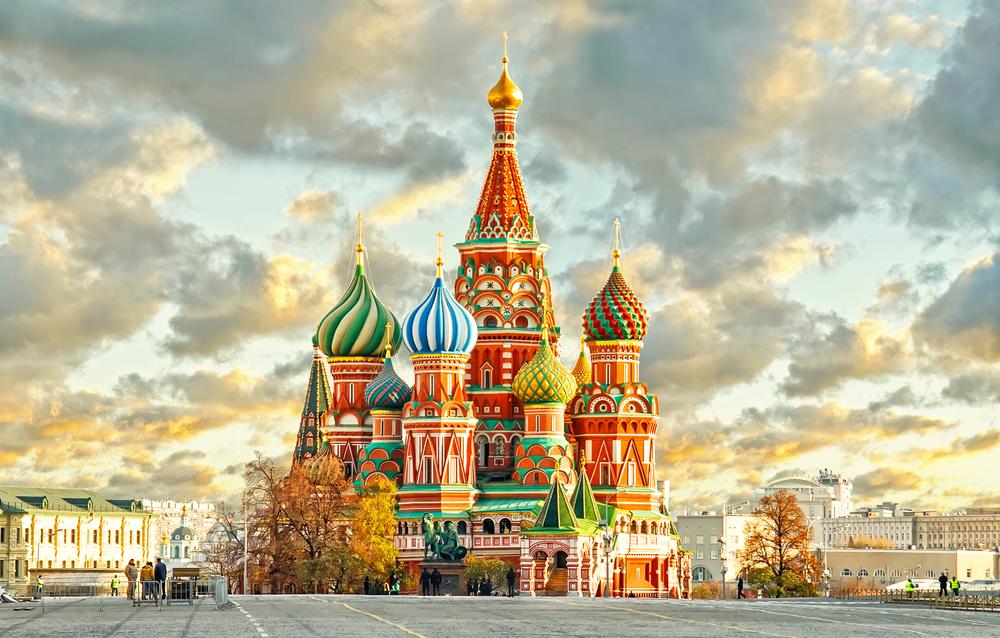 Clases de ruso Sevilla