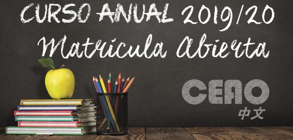 Curso anual 2019-20